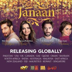 janaan-releases-globally