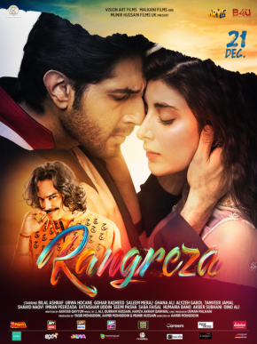 Rangreza's intense first poster is out!