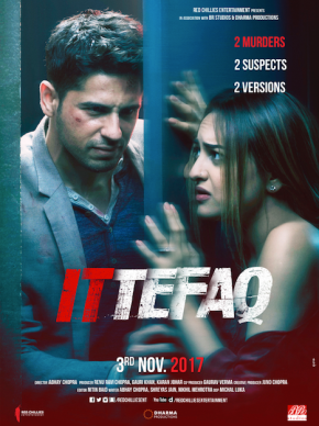 Ittefaq : the 'no promotion' promotionalstrategy!