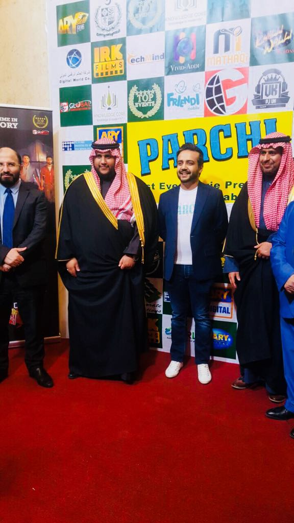Prince of Saudi Arabia gave special recognition to the producers of Parchi 02 (1)