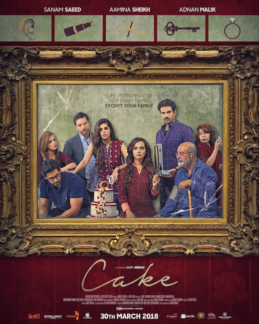 Cake Official Poster (1).png