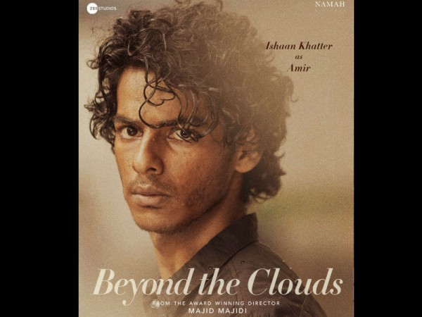 1524050131_beyond-clouds-poster