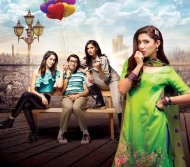 7-din-mohabbat-in-official-trail-660x330.jpg